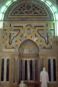 Mihrab, Madrasa al-Firdaws. Photo taken no later than 2012.